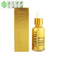 پرایمر و سرم فارسالی طلایی (FARSALI 24K GOLD ELIXIR 30 ML)