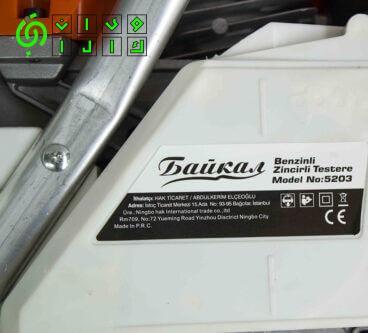 اره-زنجیری-بنزینی-baukan-۵۲۰۳-3