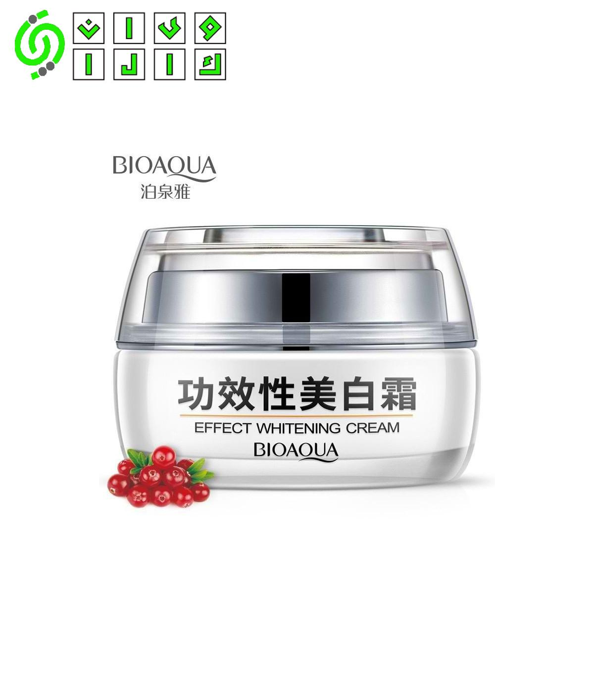 محصولات بهداشتی و نگهداری پوست