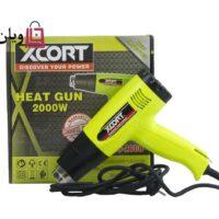 سشوار صنعتی XCORT مدل XQB06