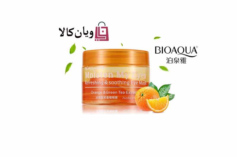 ماسک دور چشم پرتقال ویتامین C بیواکوا Bioaqua