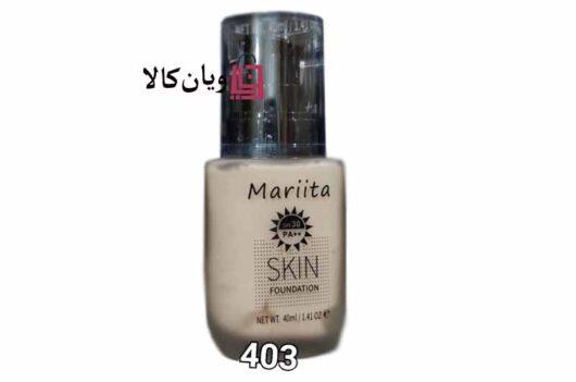 کرم پودر ماریتا Mariita دارای SPF30