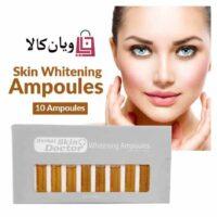 ویال سفید کننده پوست Skin Doctor بسته 10 عددی