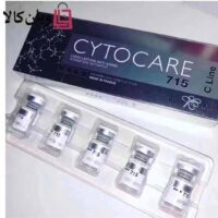 پک 5 عددی کوکتل رویتاکر CytoCare 715