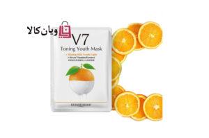 ماسک نقابی هفت ویتامین عصاره پرتقال بیوآکوا