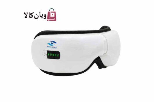 دستگاه ماساژور چشم بی سیم EYE CARE