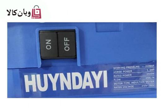 کارواش دینامی هیوندای 200 بار مدل HUYNDAYI HAW385