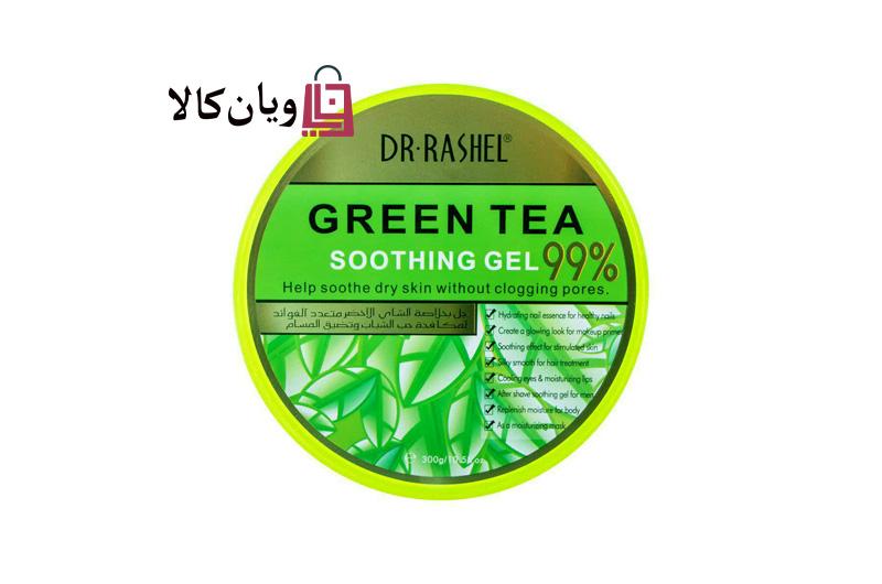 ژل آبرسان کاسهای چای سبز دکتر راشل Dr.Rashel