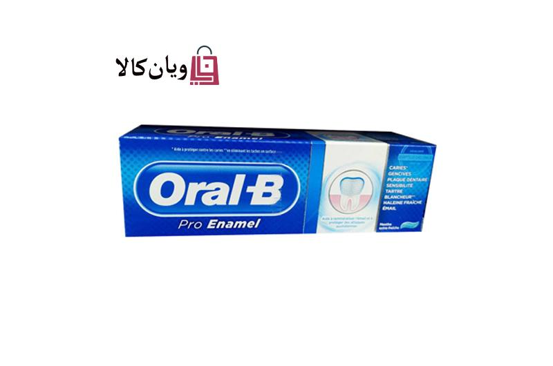 خمیر دندان اورال بی Oral-B مدل Pro Enamel آلمانی 75 میلیلیتر