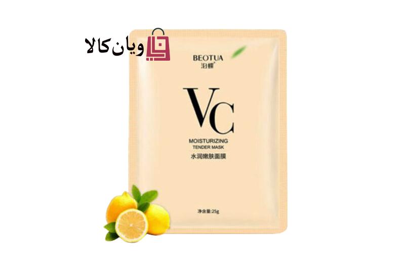 ماسک ورقه ای ویتامین سی لیمو بئوتوا BEOTUA VC MASK
