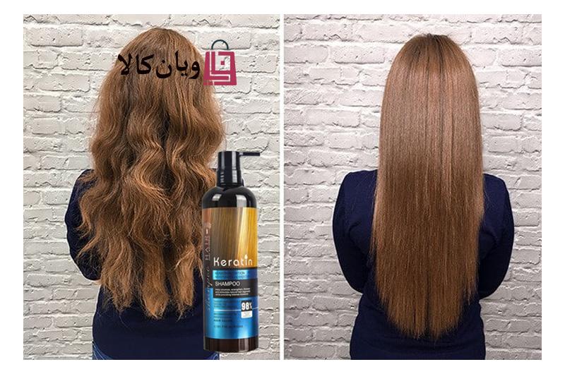 شامپو کراتین مدل 98 درصد hair shampoo keratin