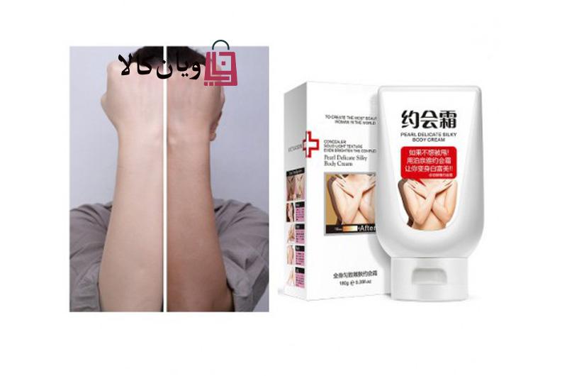 کرم سفید کننده صورت و بدن مروارید بیوآکوا BIOAQUA