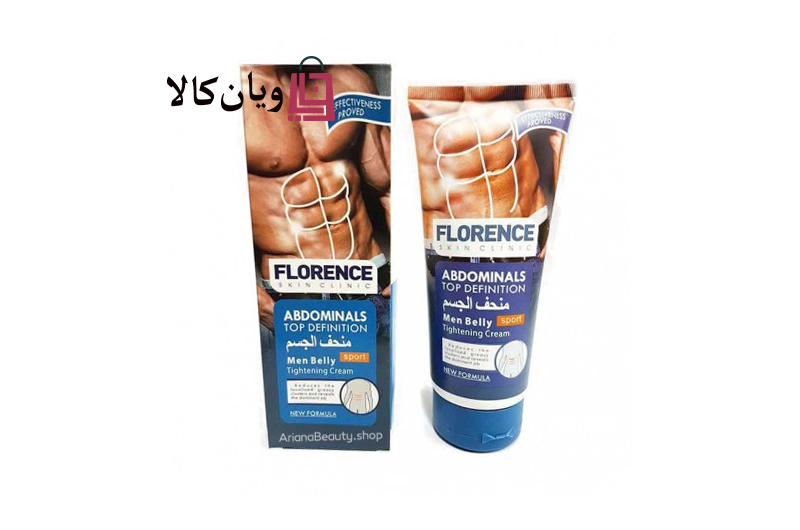 ژل چربی سوز و سفت کننده عضله فلورنس Florence Cream