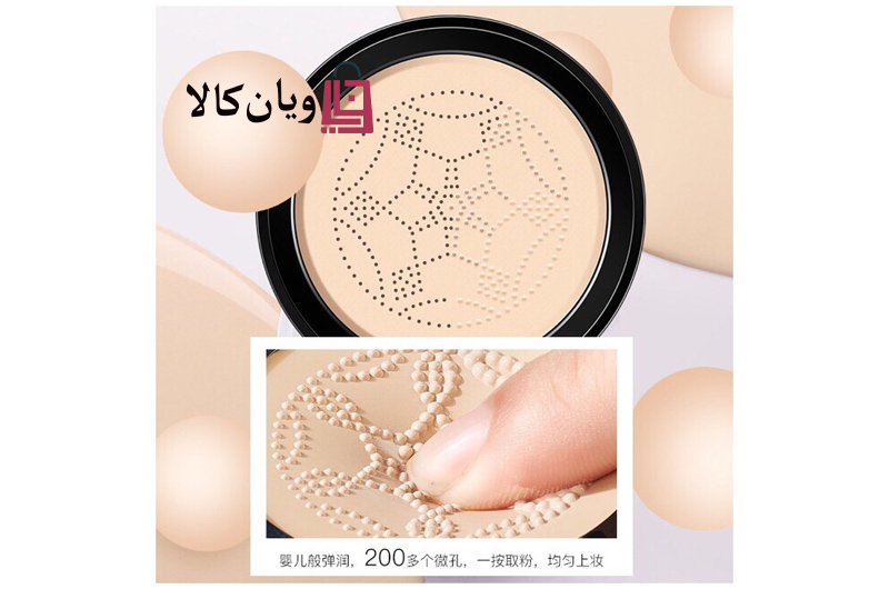کوشن اورجینال کره ای برند یانگمی YANGMI در 2 شماره